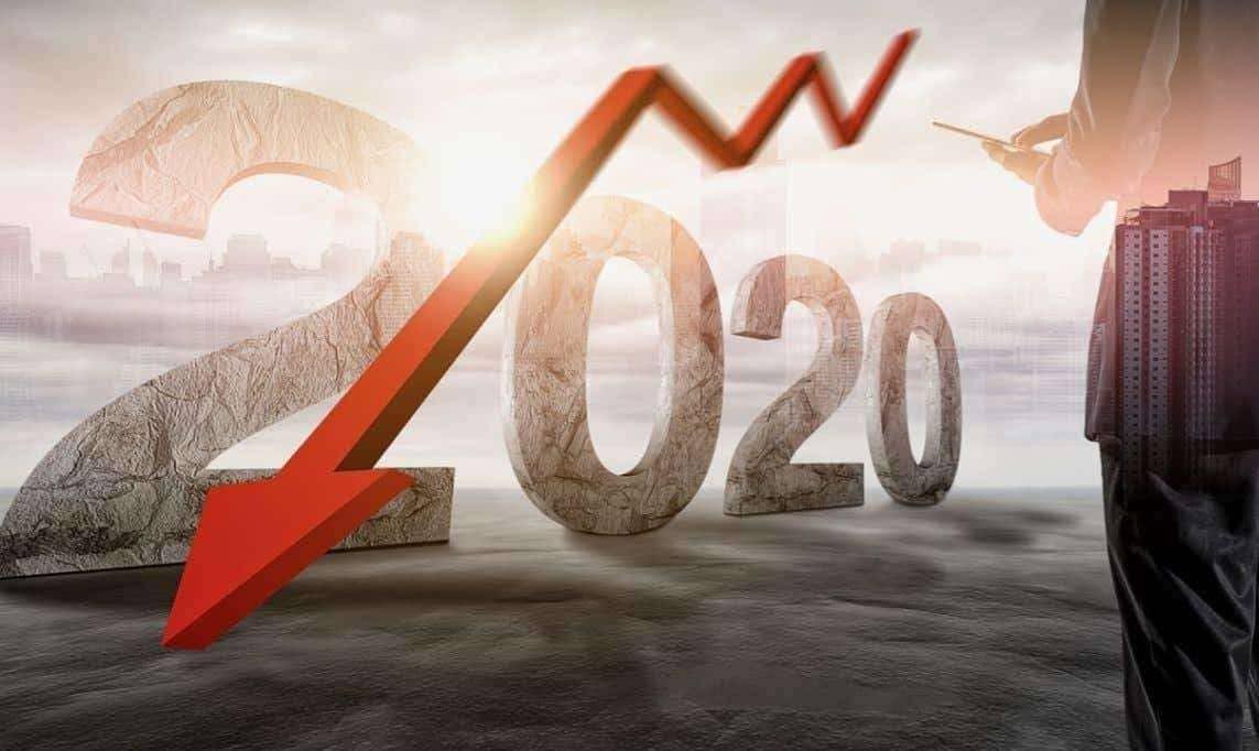 Глобальный кризис 2020