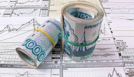 Российский Центробанк снизил ставку