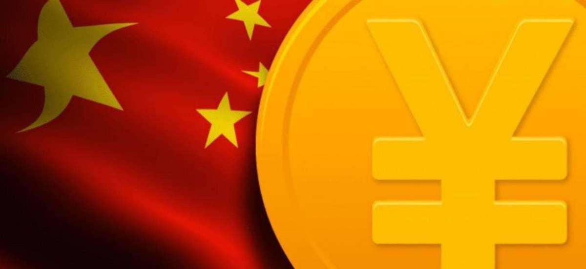 Новая криптовалюта КНР