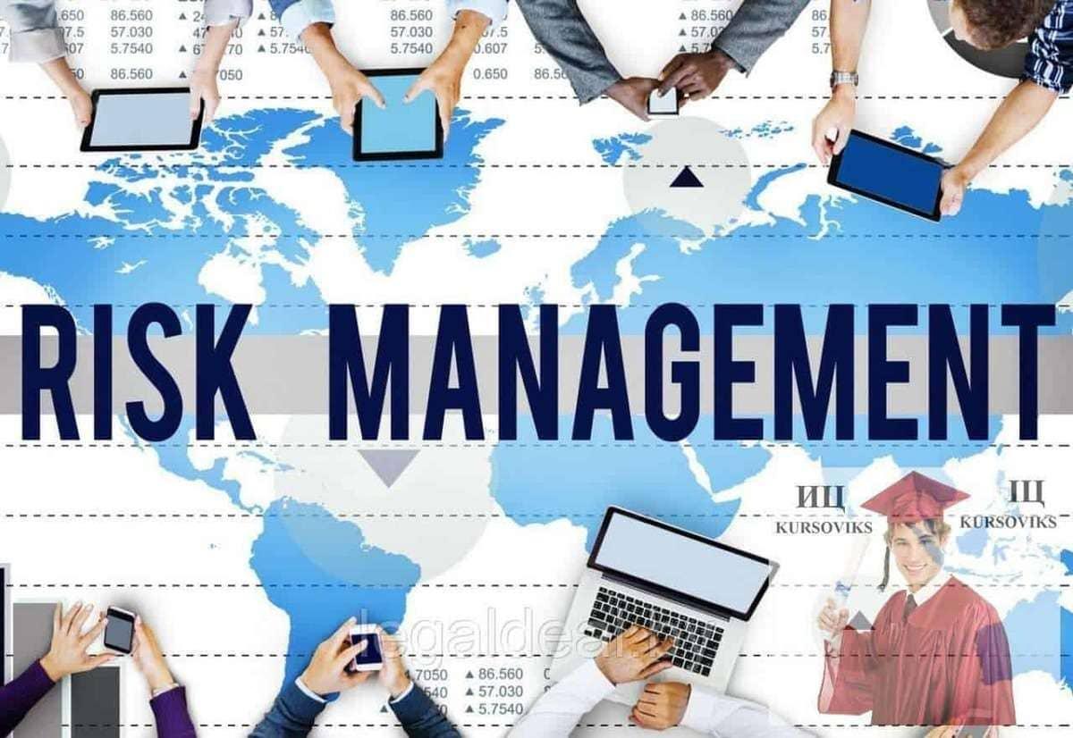 8 Правил риск-менеджмента
