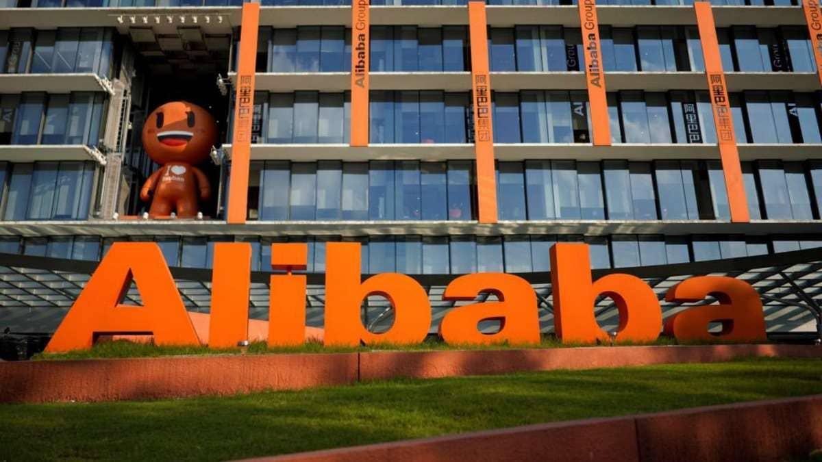 Вложения в торговую корпорацию Alibaba