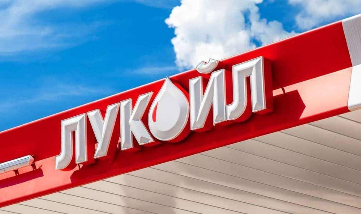 О компаниях Lukoil и Аэрофлот