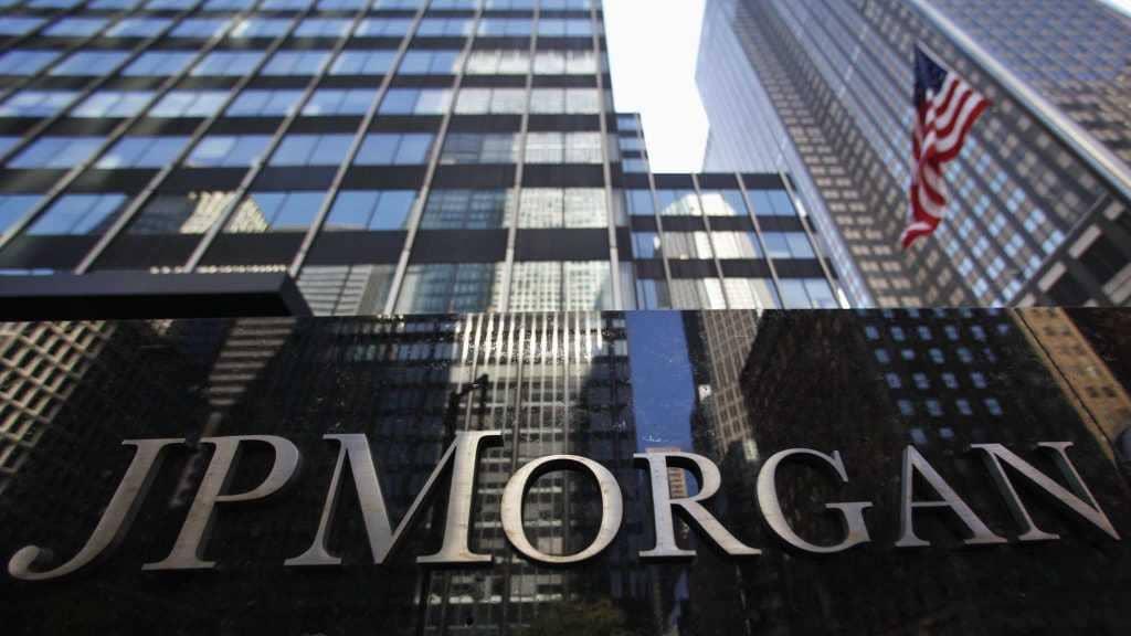 О банковских корпорациях