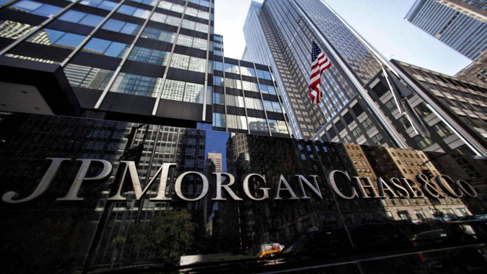 Инвестиции в банковские организации