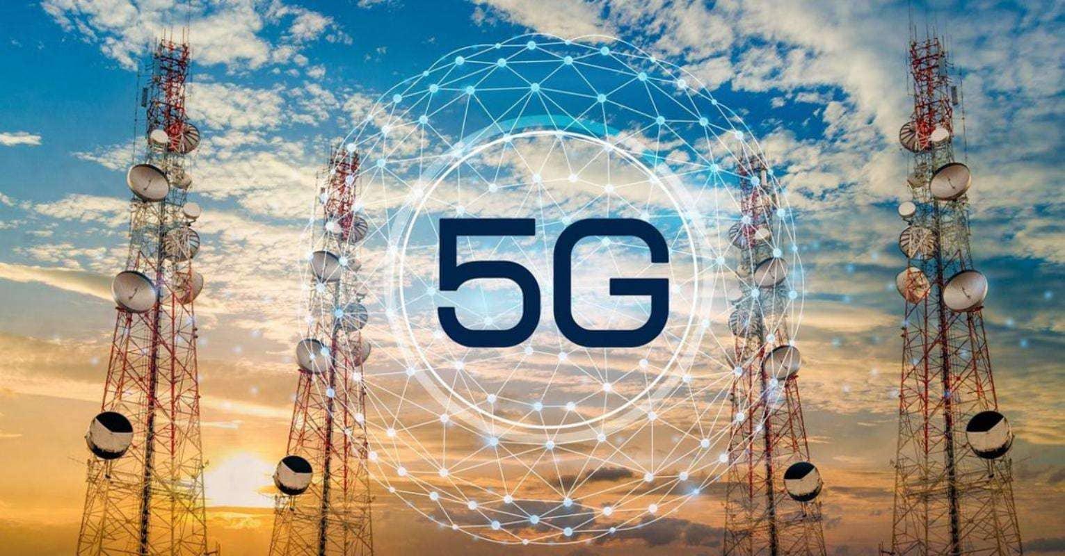 Инвестирование в технологии 5G
