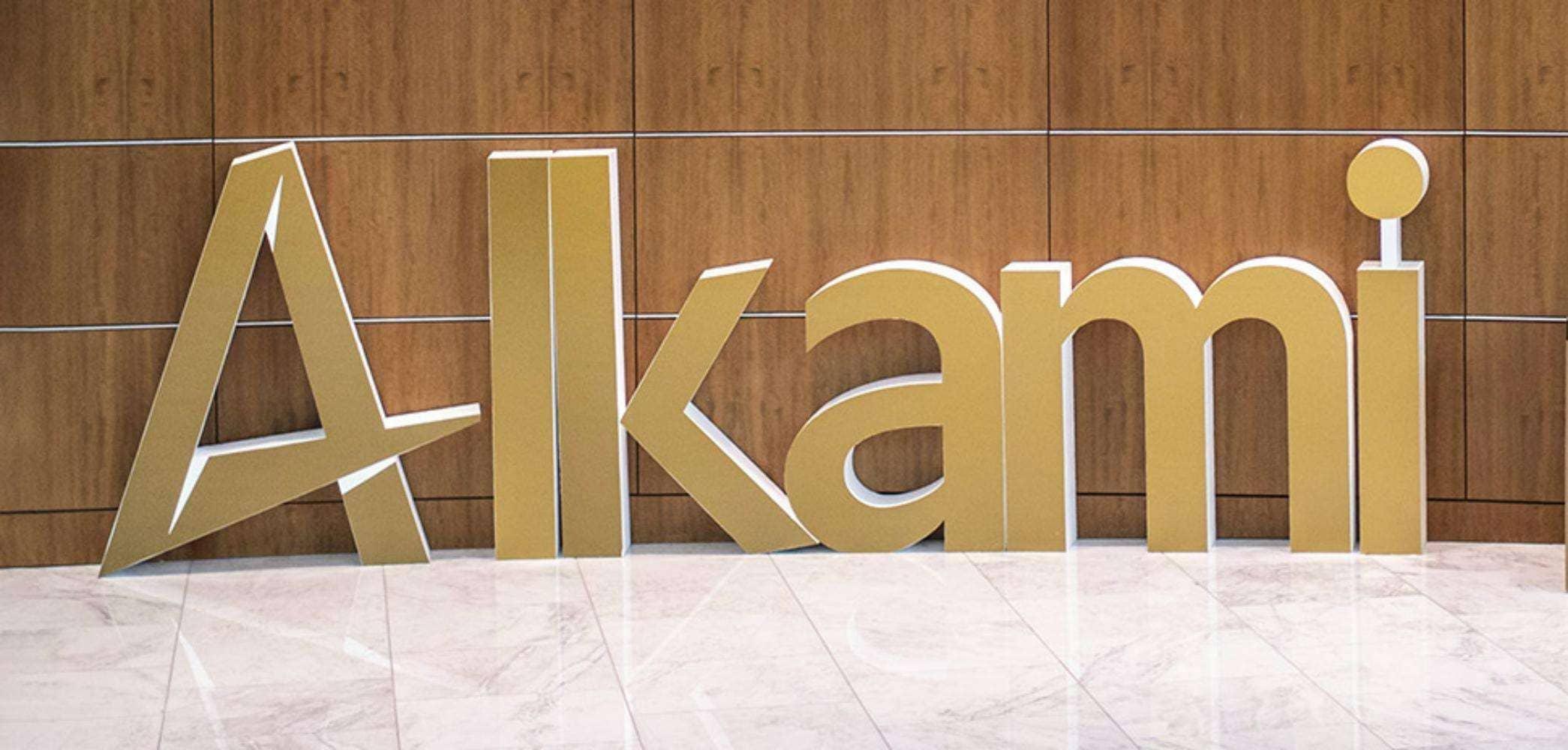 О проведении IPO Alkami Technology